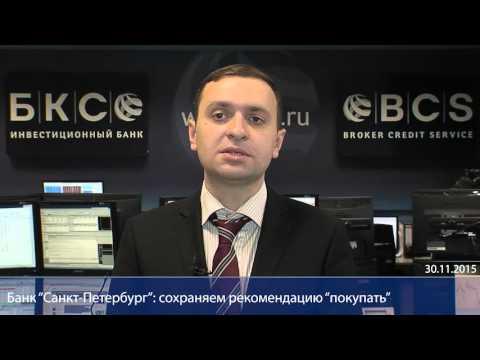 Подтверждаем рекомендацию «покупать» по акциям Банк «Санкт-Петербург»