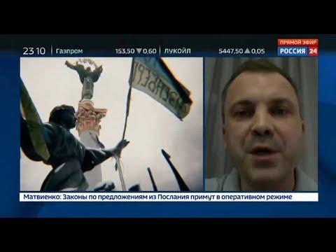 Российский журналист Евгений