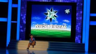 Video 《校园SuperStar》- Shawn Tok download MP3, 3GP, MP4, WEBM, AVI, FLV November 2018