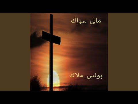 Takawy Ya Nafsy