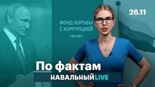 🔥 Молодежь хочет уехать из России. Бизнес однокурсников Путина. Снова иноагенты