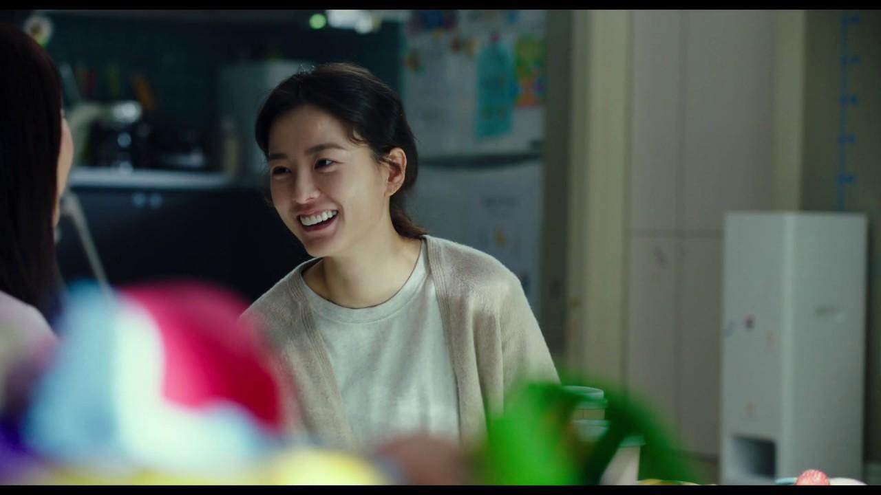 Kim Ji-young, Born 1982 (2019)
