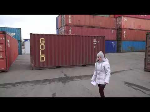 видео: На что обращать внимание при покупке/аренде морских контейнеров