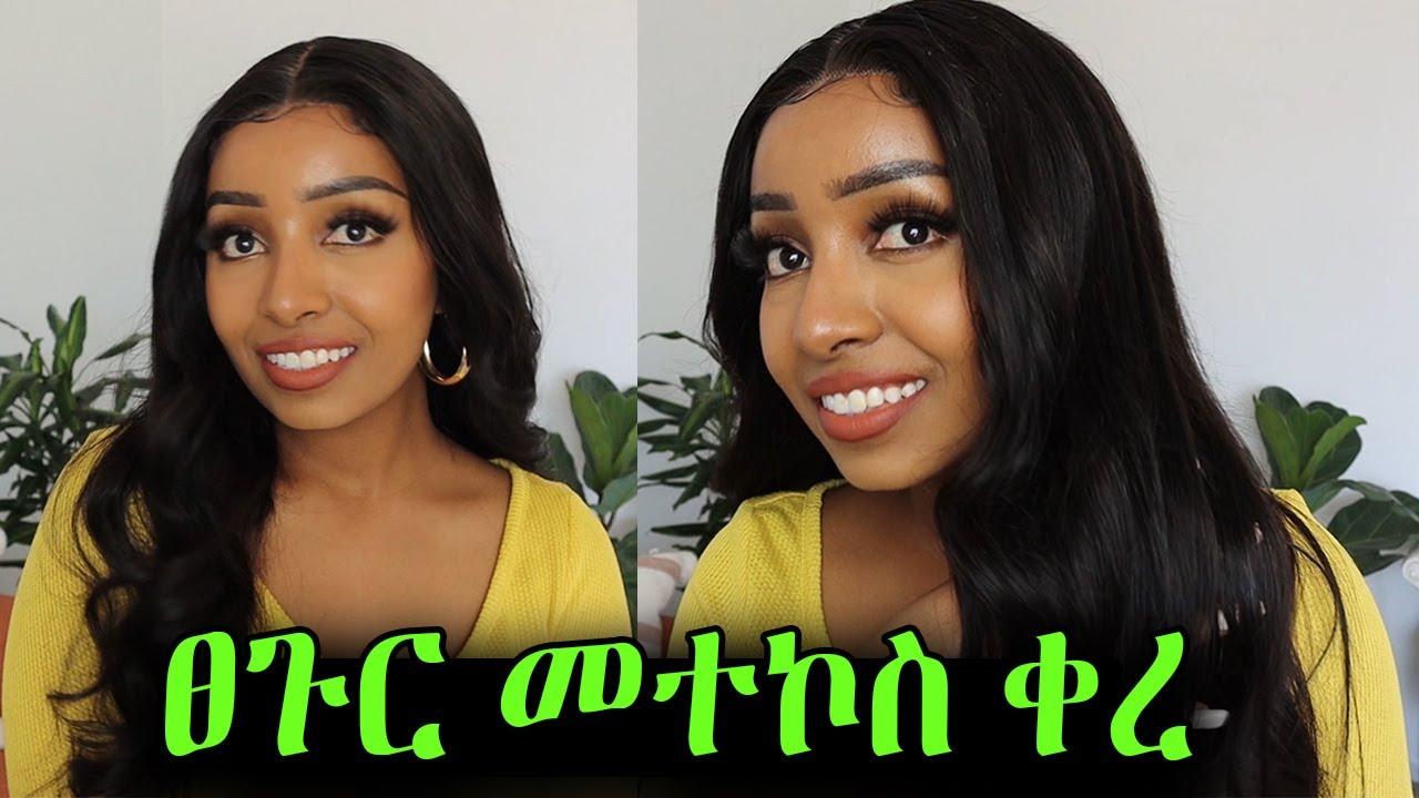 Beautiful Body Wave Human Hair : 4x4 Lace Closure Wig Install : (ft Hairsmarket)