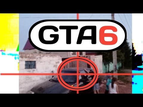 КАК БЫ ВЫГЛЯДЕЛА БЫ GTA 2 В РЕАЛЬНОЙ ЖИЗНИ!? GRAND THEFT AUTO 6 TRAILER