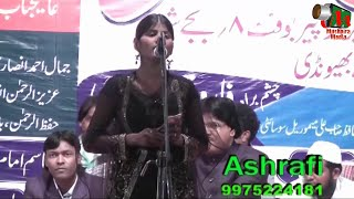 Chandni Shabnam [HD] Bhiwandi Mushaira,27/01/14, MUSHAIRA MEDIA