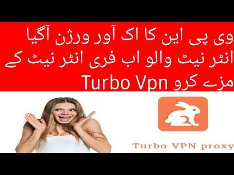 New vesion free internet vpn turbo vpn