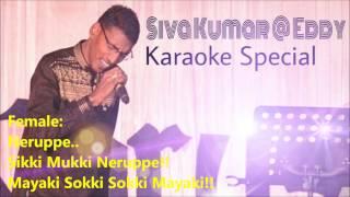 Neruppe Sikki Mukki Karaoke
