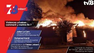 7/8 Le Débat. Comment mettre fin aux violences urbaines ?