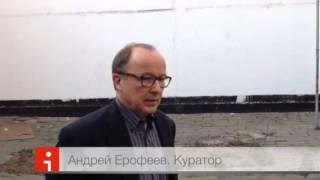 видео ARTandYou.ru
