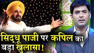 Finally! Kapil Broke his Silence on Sidhu's Exit From the Show