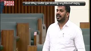 YCP Govt Saved 1400 Cr In Irrigation With Reverse Tendering: Minister Anil Kumar Yadav