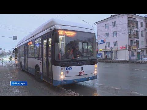 Жители Новочебоксарска смогли добраться до Чебоксар на новом троллейбусе