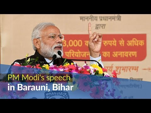 PM Modi's speech in Barauni, Bihar | PMO