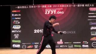 2013 East Japan Yo-Yo Contest B Block 4A Tubasa Oonishi