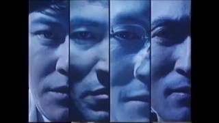 星野鉄郎 山田鉄郎 欲望の街 白昼の死角 角川映画 ダウンタウンブギウギ...