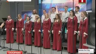 Первый канал Белорусского радио продолжает конкурс на оригинальное исполнение национального гимна