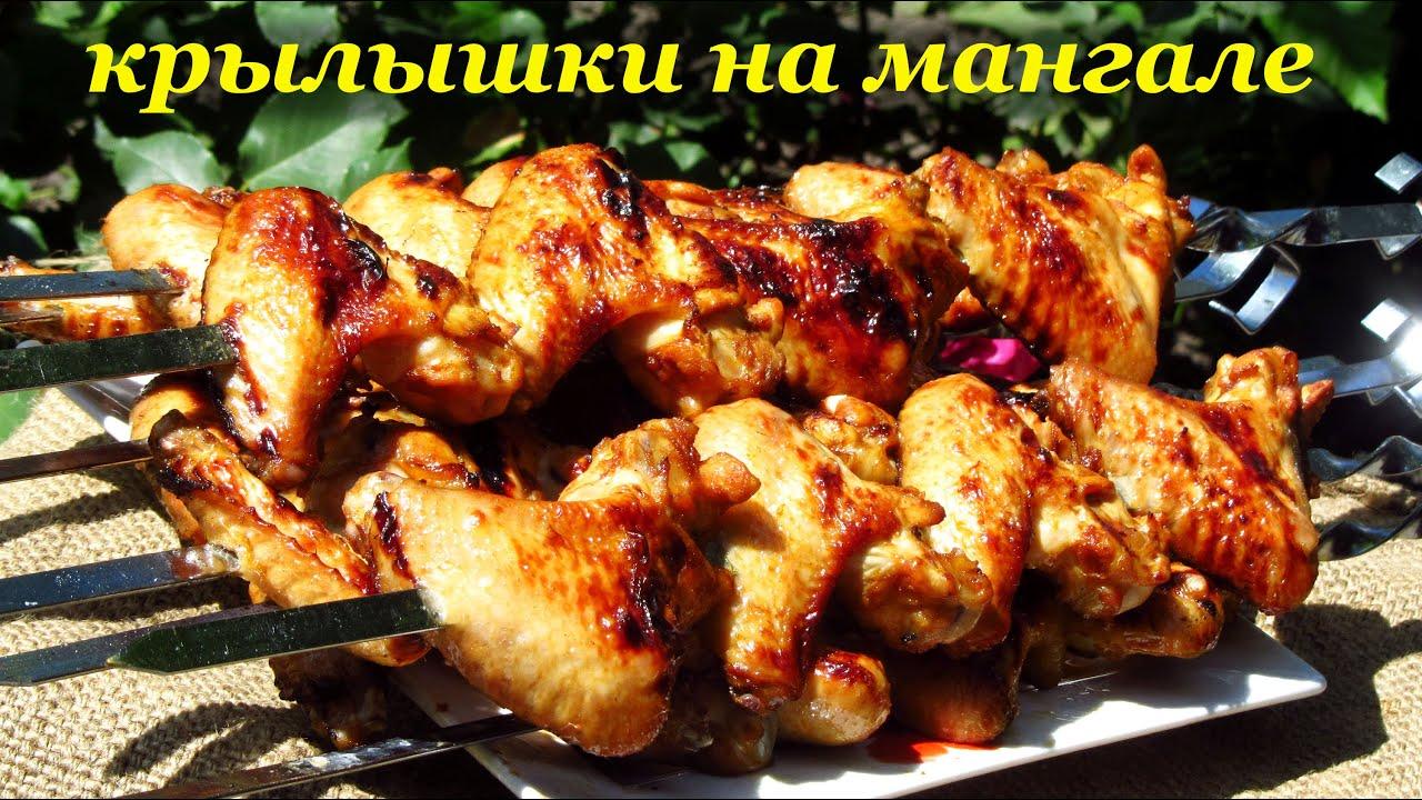 Барбекю на мангале рецепты места для барбекю своими руками
