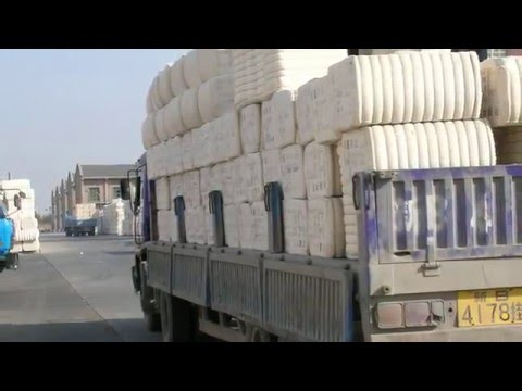 China Cotton Reserves Auction Update