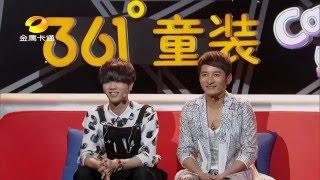 【中国新声代】Jeffrey Li - Hello Tomorrow  -Let's Sing Kids 李成宇《明天你好》