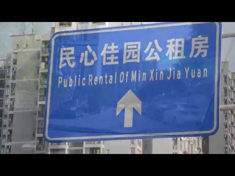 Massive 50,000 Person Housing Complex In China - Minxin Jiayuan, Chongqing