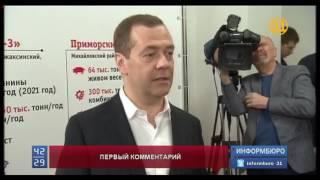Премьер-министр России Дмитрий Медведев впервые прокомментировал фильм-расследование Навального