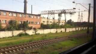 Позд №233 Екатеринбург-Адлер