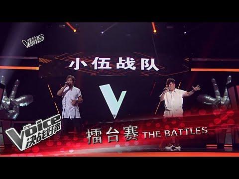 Jay陈蓝杰 vs. Clement罗嘉铭《高山青 + 站在高岗上》擂台赛 | The Voice 决战好声 2017