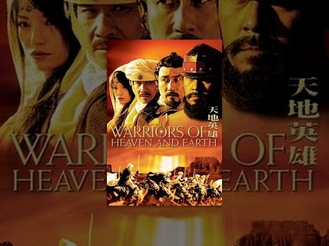 Warriors Of Heaven And Earth Subtitles