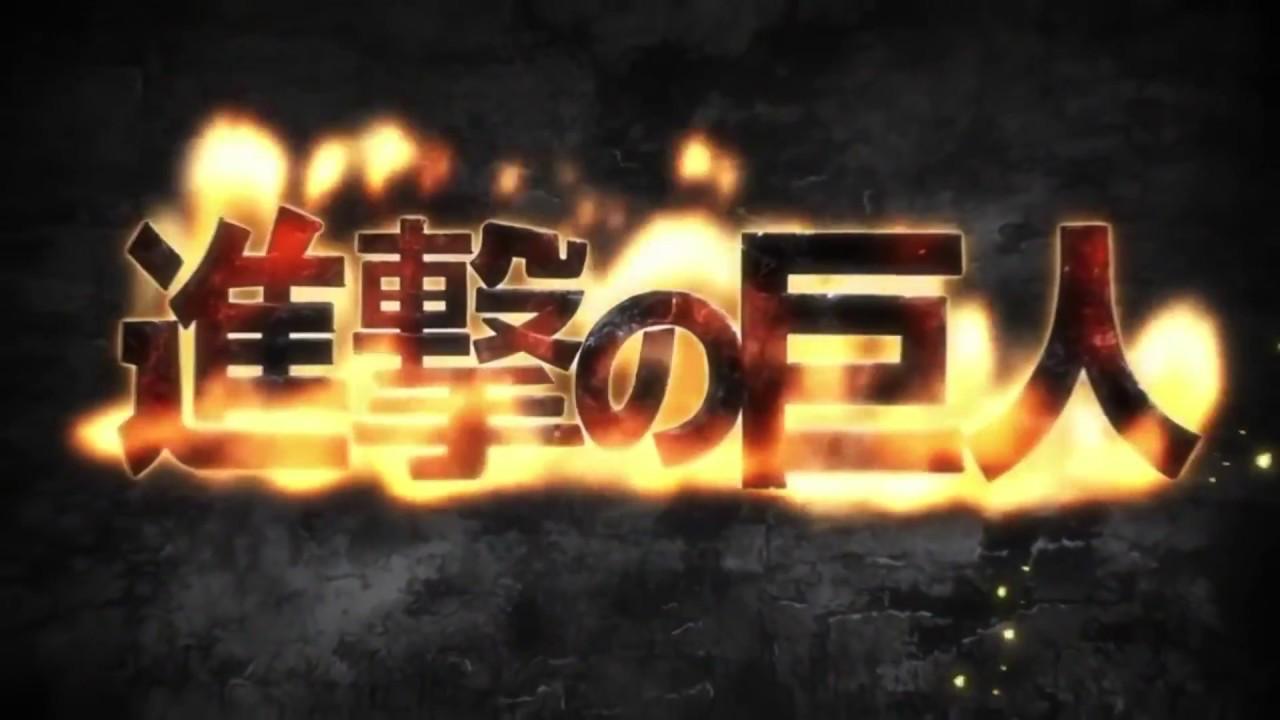 Attack on Titan OP 1 | Guren no Yumiya | (VOSTFR) - YouTube