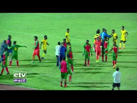 Adigrat Wolwalo club coach and players beat Referee at Addis Ababa University