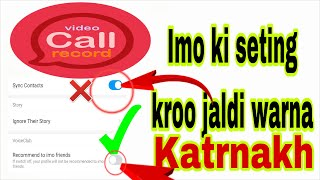 imo katrnakh updated imo video call or audio call new best update screenshot 4