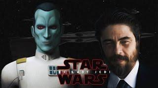 """Гранд-Адмирал Траун появится в фильме """"Звёздные Войны: Последние Джедаи""""?"""
