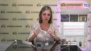 Подключение светодиодной ленты RGB (Видео-инструкция)(Видео-инструкция от производителя - как подключить светодиодную ленту RGB. В видео-инструкции показан процес..., 2012-10-22T11:18:06.000Z)