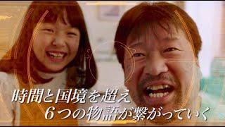 ムビコレのチャンネル登録はこちら▷▷http://goo.gl/ruQ5N7 北条司初総監...