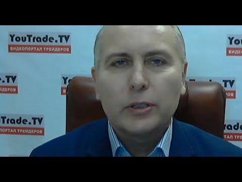 Игорь Суздальцев. Торговый план 7 ноября 2018 г.