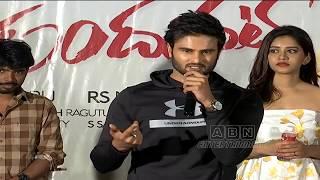 Nannu Dochukunduvate Movie Success Meet | Sudheer Babu | Nabha Natesh | ABN Entertainment