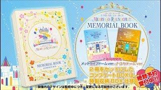 「アイドルマスター シンデレラガールズ」初の単独ドーム公演6thLIVEを記念して、公式メモリアルブックを発売!