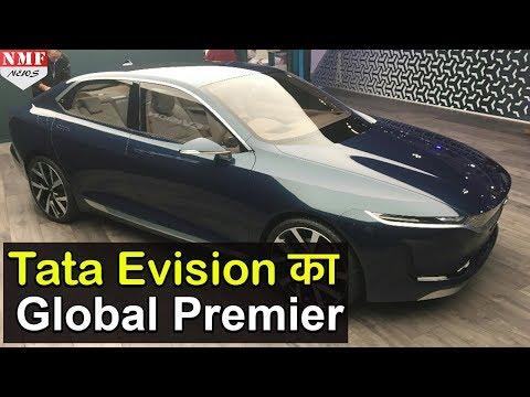 Tata ने किया अपनी इस कार का Global Premier, जानें खूबियां