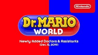 Newly Added Doctors & Assistants (Dec. 12, 2019)