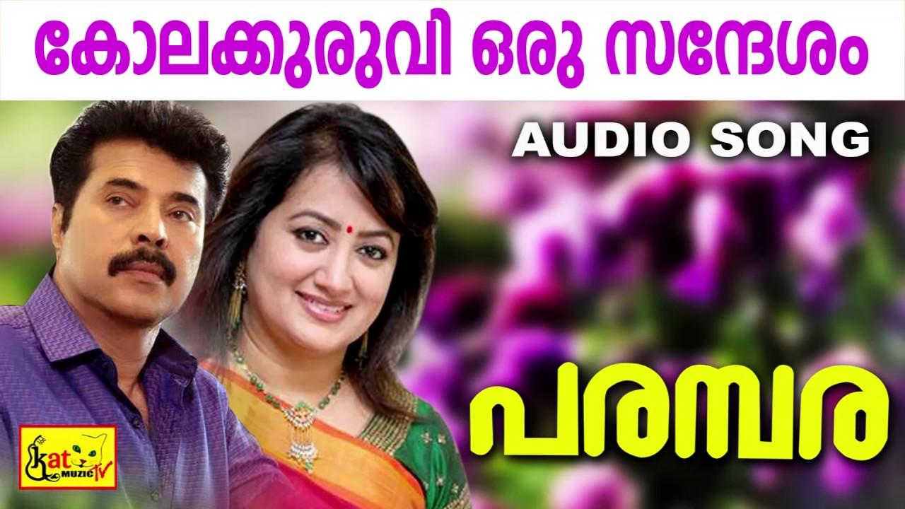 parampara movie malayalam