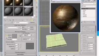 Видео Уроки №7 по Autodesk 3ds Max Уровень 3. Сложное моделирование