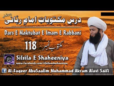 Dars E Maktubat E Imam Rabbani  Maktub No 118