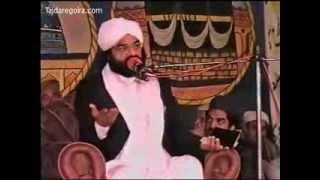 UK KALAM Ya Zahra By Pir Naseeruddin Naseer Golra Sharif