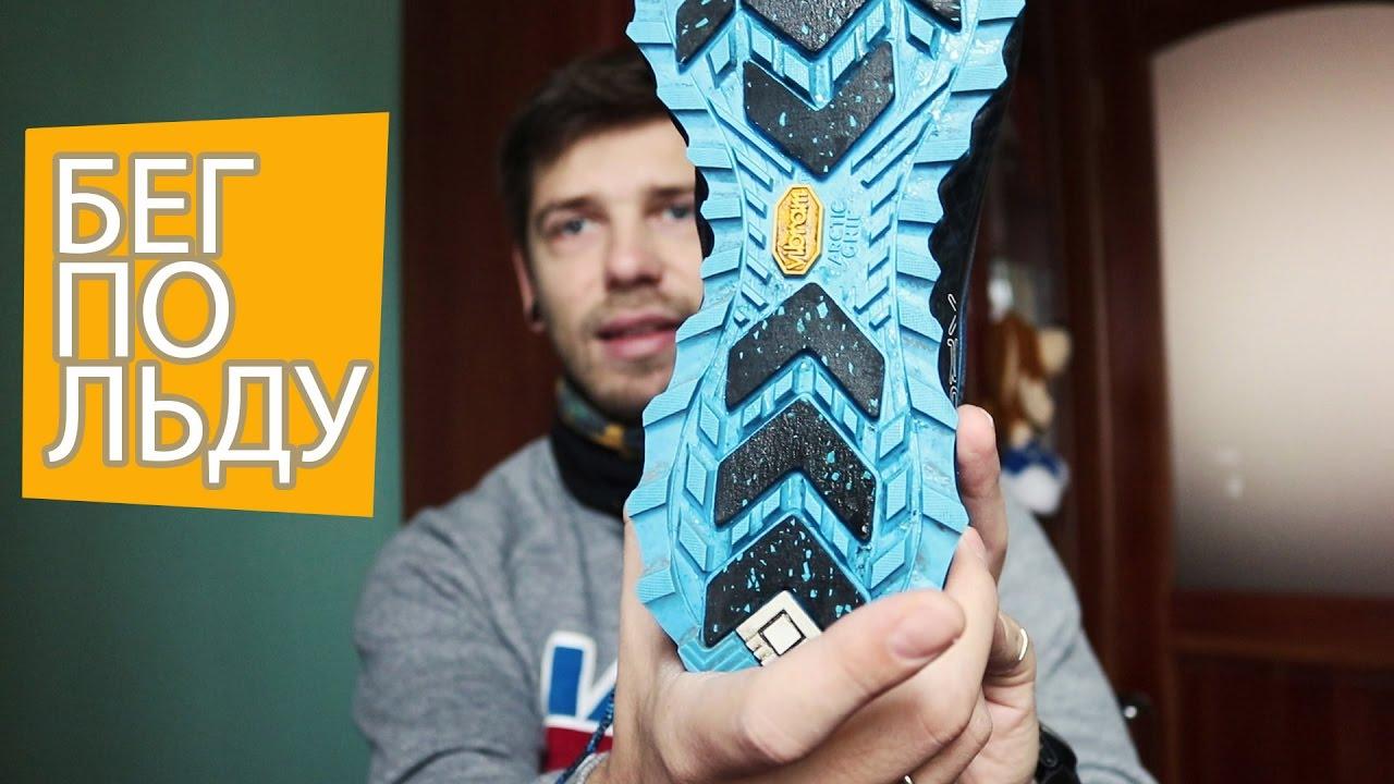 Обзор новых беговых кроссовок Saucony. Часть 1 - YouTube