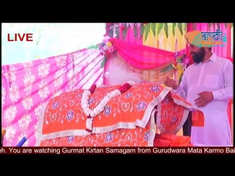 20-Jan-2019-Gurmat-Kirtan-Samagam-From-Faridabad-Haryana