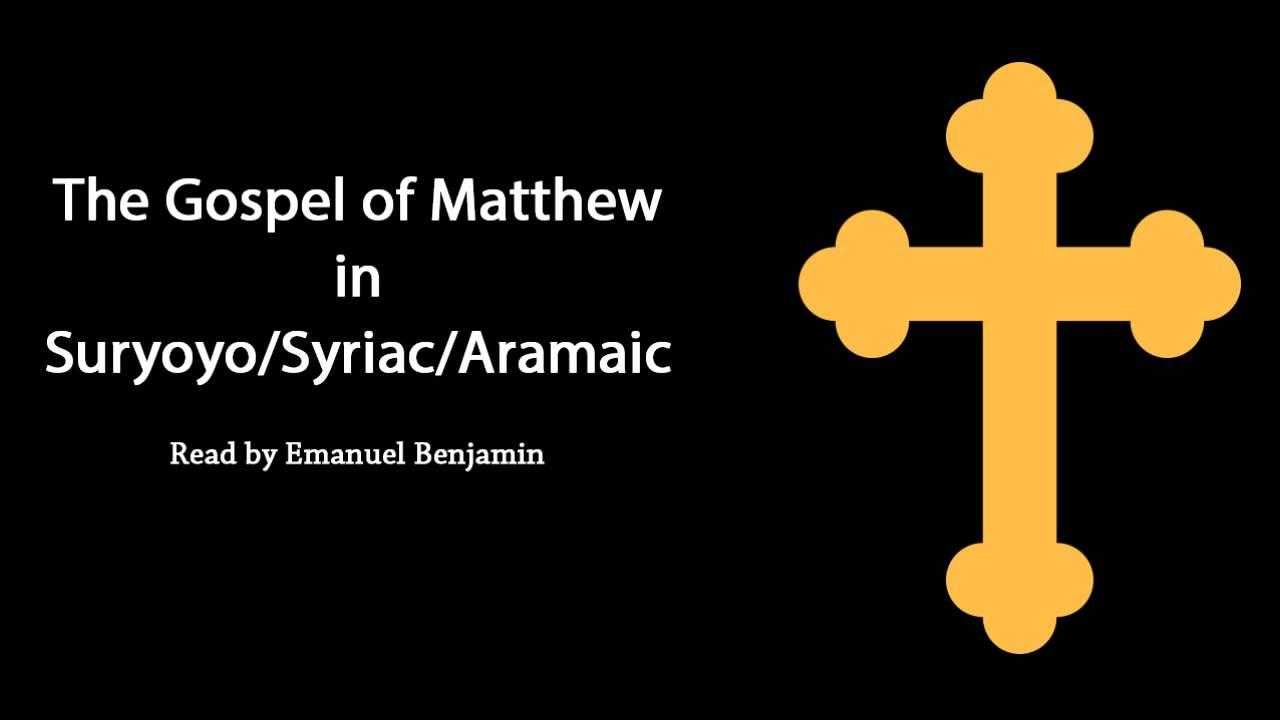 The gospel of matthew in suryoyosyriacaramaic youtube the gospel of matthew in suryoyosyriacaramaic biocorpaavc