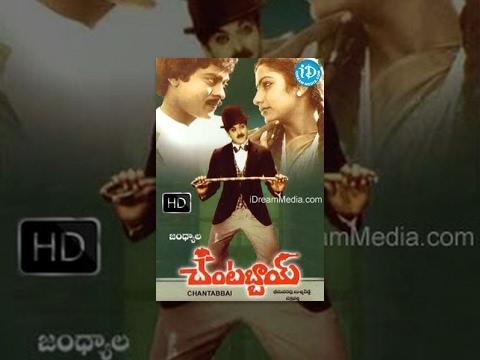 Chantabbai Full Movie