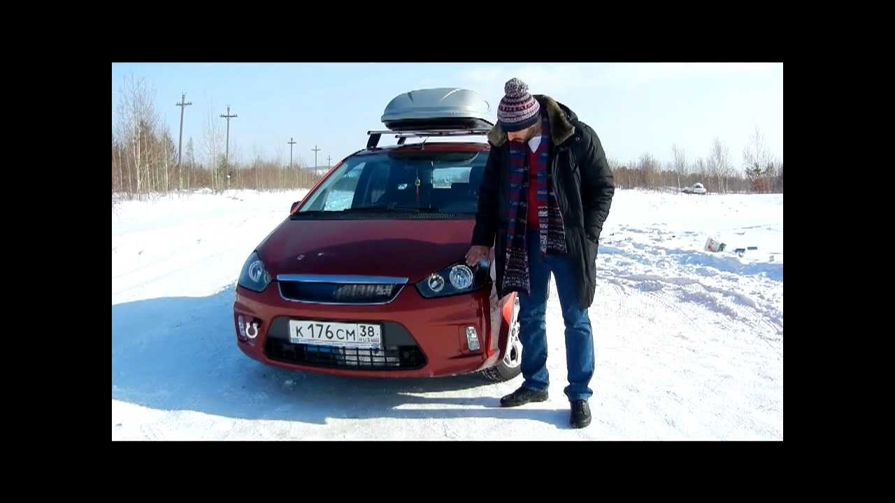 ford c max 2 0l titanium tuning 2011 youtube. Black Bedroom Furniture Sets. Home Design Ideas