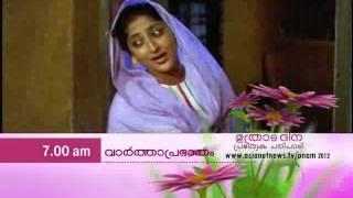 Lakshmi Gopalaswamy shares Onam thoughts, Vartha Prabhatham, Uthradam day special